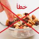 bowl_of_nuts egyfitness