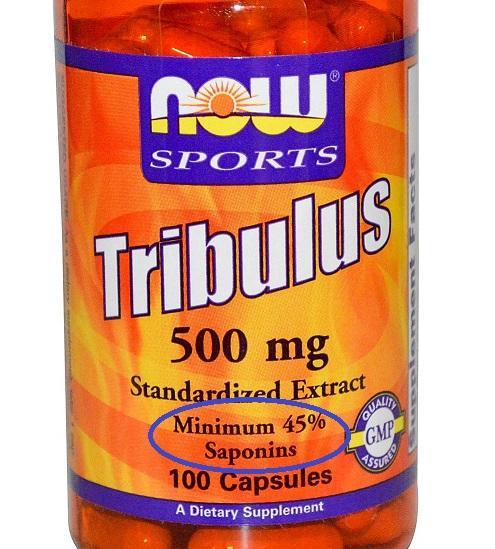 جرعة التريبولوس