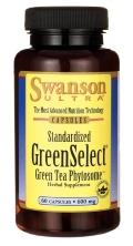 أقوى حبوب شاي أخضر للتنحيف